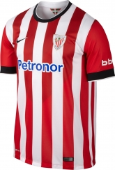 14-15 Athletic Bilbao Home Jersey Shirt