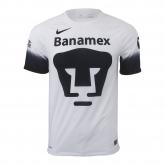 16-17 UNAM Pumas Away White Jersey Shirt