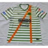 16-17 Club America Green Training Shirt