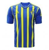 16-17 Cádiz CF Away Blue&Yellow Jersey Shirt