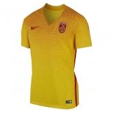 2016 China PR Away Yellow Soccer Jersey Shirt
