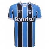 16-17 Grêmio FBPA Home Soccer Jersey Shirt