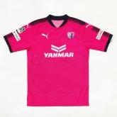 17-18 Cerezo Osaka Home Soccer Jersey Shirt