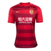17-18 Guangzhou Evergrande Home Jersey Shirt