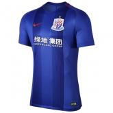 17-18 Shanghai Greenland Shenhua Home Jersey Shirt