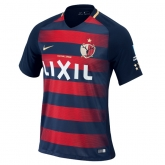 17-18 Kashima Antlers Home Soccer Jersey Shirt