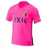 17-18 Kashima Antlers Away Pink Jersey Shirt