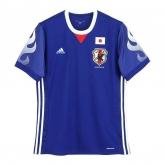 2017 Japan Home Soccer Jersey Shirt