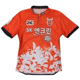 17-18 Jeju United Home Soccer Jersey Shirt