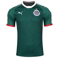 17-18 Deportivo Guadalajara Third Away Green Jersey Shirt