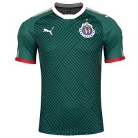 17-18 Deportivo Guadalajara Third Away Green Jersey Shirt