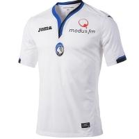17-18 Atalanta BC Away White Soccer Jersey Shirt