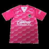 20/21 Chivas Guadalajara Goalkeeper Red Jerseys Shirt
