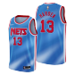 Brooklyn Nets Harden #13 NBA Jersey Swingman 2020/21 Nike - Blue - Classic