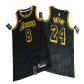 Los Angeles Lakers Kobe Bryant #8 & #24 NBA Jersey Swingman Nike - Black