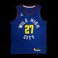 Denver Nuggets Murray #27 NBA Jersey Swingman 2020/21 Jordan Blue - Statement