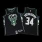 Milwaukee Bucks Giannis Antetokounmpo #34 NBA Jersey Swingman Nike - Black