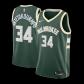 Milwaukee Bucks Giannis Antetokounmpo #34 NBA Jersey Swingman Nike - Green