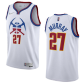 Denver Nuggets Jamal Murray #27 NBA Jersey Swingman 2020/21 Nike - White