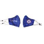 Chelsea Soccer Face Mask - Blue