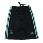 Ajax Away Soccer Shorts 2021/22