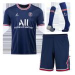 PSG Home Jersey Kit 2021/22 (Jersey+Shorts+Socks)