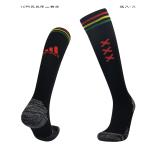 Ajax Third Away Soccer Socks 2021/22