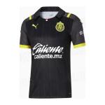Chivas Away Jersey 2021/22 Women