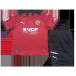 Valencia Away Jersey Kit 2021/22 Kids(Jersey+Shorts)