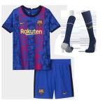 Barcelona Third Away Jersey Kit 2021/22 (Jersey+Shorts+Socks)